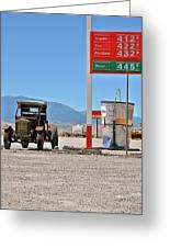 Good Bye Death Valley - The End Of The Desert Greeting Card