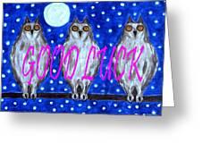Good Luck Greeting Card by Patrick J Murphy