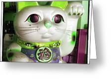 Good Meowning. I Feel So Lucky Today Greeting Card