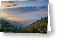 Good Morning From The Smokies. Greeting Card