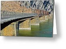 Goodloe E. Byron Memorial Footbridge Greeting Card