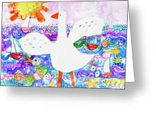 Goose At The Beach Greeting Card