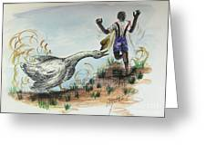 Goose Chase Greeting Card