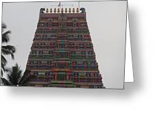 Gopuram Greeting Card