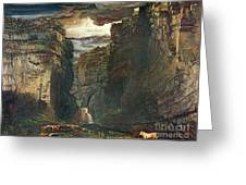 Gordale Scar Greeting Card