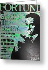 Gordon Gekko Greeting Card