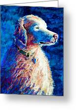 Gorge Dog Greeting Card
