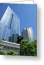 Gotham Center Apartments Greeting Card