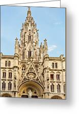 Gothic Cathedral In Havana Greeting Card