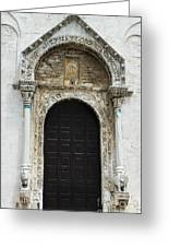 Gothic Entrance Greeting Card