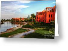 Gouna, Hurghada, Egypt  Greeting Card