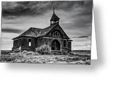 Govan Schoolhouse Greeting Card