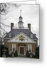 Governors Palace Back Door 01 Greeting Card