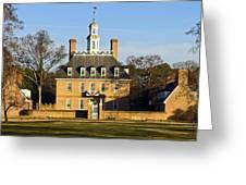 Governor's Palace Williamsburg Greeting Card