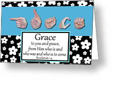 Grace - Bw Graphic Greeting Card