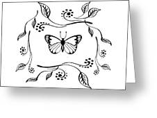 Graceful Butterfly Baby Room Decor Iv Greeting Card