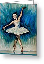 Graceful Dance Greeting Card