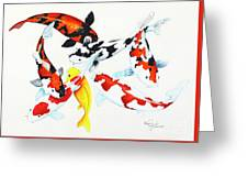 Graceful Koi Greeting Card