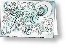 Gracias-1 Greeting Card