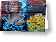 Graffiti 19 Greeting Card