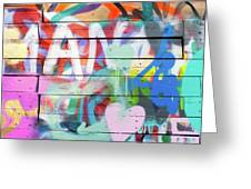 Graffiti 4 Greeting Card