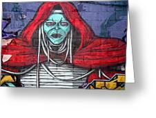 Graffiti 8 Greeting Card