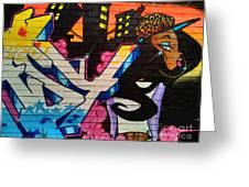 Graffiti 9 Greeting Card