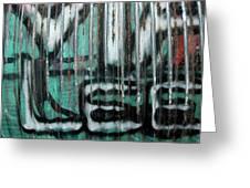 Graffiti Abstract 2 Greeting Card