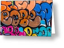 Graffiti Art Nyc 10 Greeting Card