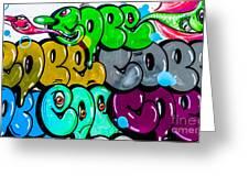 Graffiti Art Nyc 8 Greeting Card