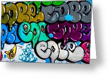Graffiti Art Nyc 9 Greeting Card