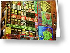Graffitti On New York City Building Greeting Card