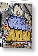 Grafitti Downunder 2 Greeting Card