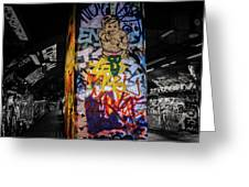 Grafitti Tunnel Greeting Card