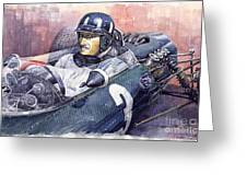 Graham Hill Brm P261 1965 Greeting Card