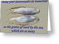 Grains Of Sand Greeting Card