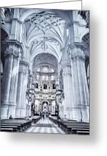 Granada Cathedral Interior Greeting Card