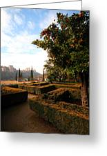 Granada Garden Greeting Card