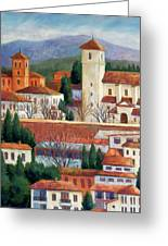 Granada View Greeting Card by Candy Mayer