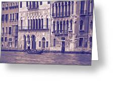 Grand Canal 2. Venice Italy Greeting Card