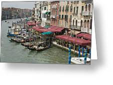 Grand Canal 4261 Greeting Card