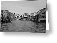 Grand Canal IIi Greeting Card