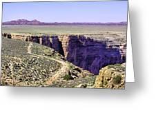Grand Canyon 2268 Greeting Card