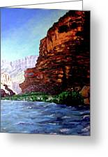 Grand Canyon II Greeting Card