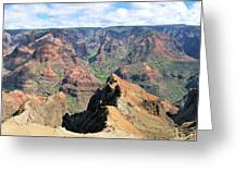 Grand Canyon Of The Pacific Greeting Card