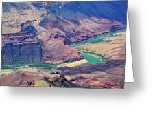 Grand Canyon Series 4 Greeting Card