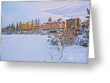 Grand Hotel Kempinski V4 Greeting Card