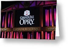 Grand Ole Opry House In Nashville, Tennessee. Greeting Card