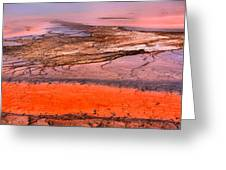 Grand Prismatic Panoramic Abstract Greeting Card