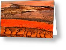 Grand Prismatic Patterns Greeting Card